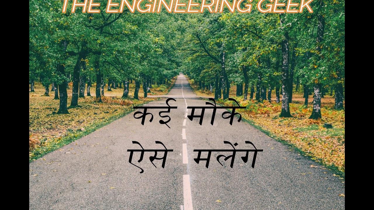 best short life whatsapp status video motivational in hindi voice lyrics  download free