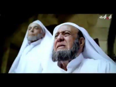 إعلان مسلسل ليالي الحلميه 6 على قناة الإمارات فى رمضان 2016