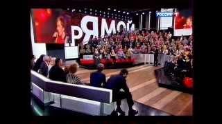 """А.Гоман и А.Чумаков в программе """"Прямой эфир"""" на канале """"Россия"""""""