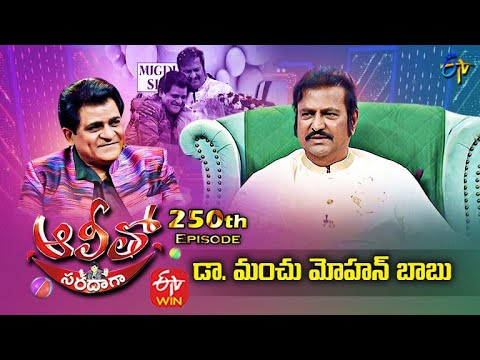 Download Alitho Saradaga 250th Special Episode Promo-2  Manchu Mohan Babu (Actor)   27th September 2021   ETV