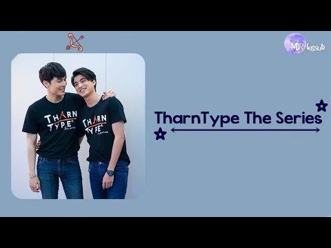 TharnType The Series - İlk Tanıtım Fragmanı