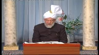 Tarjumatul Quran - Surah al-Nahl [The Honeybee]: 1 -17