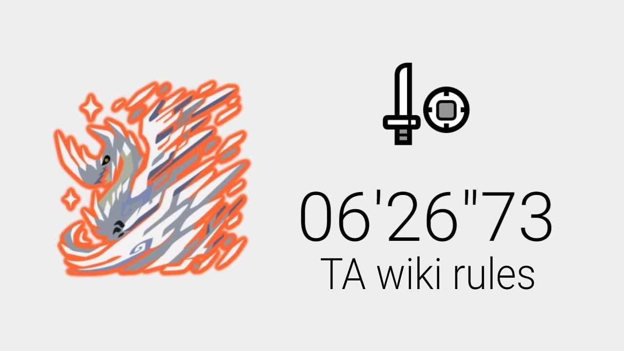 "【MHW:I PC】歴戦王イヴェルカーナ 片手剣 06'26""73 TA wiki rules|Arch Tempered Velkhana SnS"