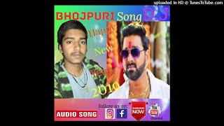 Jaan mora rowat hoihe bhojpuri dj  song  2019 ~Gaurav Singh DJ King