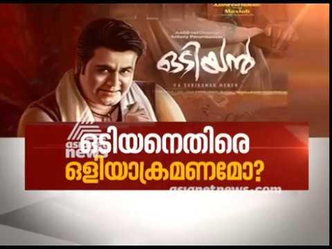 Cyber Attack on Odiyan Movie   News Hour 15 Dec 2018