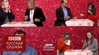 """""""Это прям сюрприз"""": иностранцы пробуют русскую новогоднюю еду"""