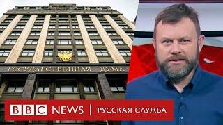 Станет ли Россия страной иностранных агентов?   Новости