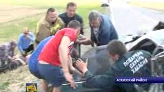 В Хакасии в результате крупной аварии погибли два человека