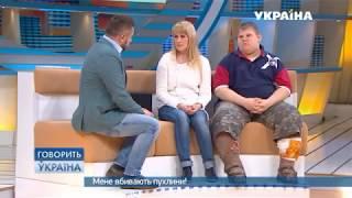 Меня убивают опухоли (полный выпуск) | Говорить Україна(, 2015-06-26T12:09:59.000Z)