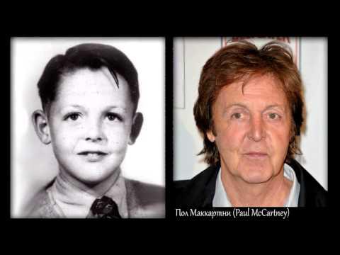The Beatles - участники группы в детстве и спустя время | Леннон, Маккартни и др.