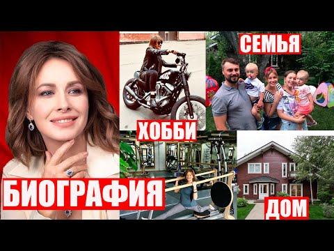 Елена Кравец - биография,личная жизнь,семья,дети,карьера.Единственная актриса «Студии «Квартал-95»