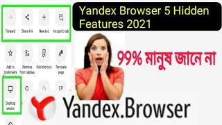 Yandex browser Hidden Tricks 2021    Yandex browser desktop mode    Yandex browser Extension screenshot 4