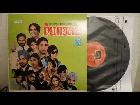 Love Songs From Punjab 1974 Punjabi Folk Full Album VinylRip