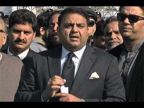 PTI Leaders Media Talk Outside Supreme Court - 24 News HD