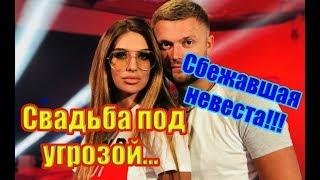 Дом 2 Новости 6 Августа 2018 (6.08.2018) Раньше Эфира