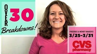 CVS Couponing (3/25-3/31) FREEBIES & MONEY MAKERS! + Coupon Giveaway! Sooo many Deals!