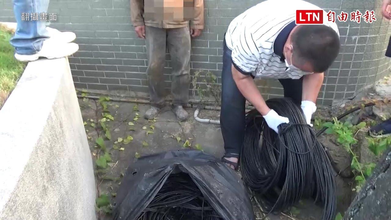 屏東竊賊偷電纜藏公墓 夜路走多終落網 (翻攝畫面)
