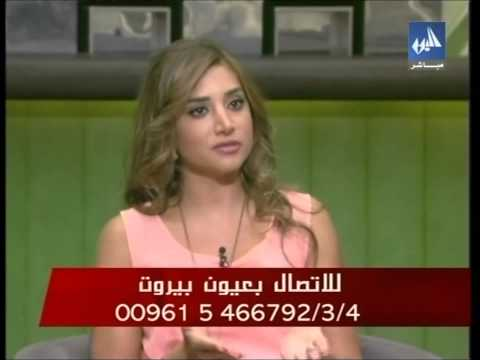 Fertility Diet for Women, Dietitian Christelle Bedrossian, Al yawm tv, Beirut - Lebanon
