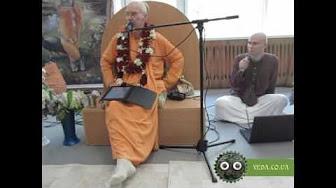 Шримад Бхагаватам 1.3.40 - Бхакти Чайтанья Свами