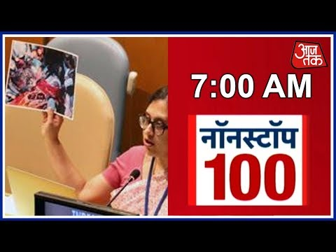 India Exposes Pakistan's Fake Pitch With True Picture In UN : Non Stop 100