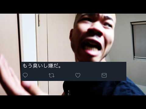 【どちらが幸せか】リア充vs非リア充【ラップバトル】