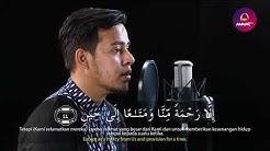 Murottal Merdu Menyentuh Hati Salim Bahanan Yasin,Ar rahman,Al kahfi,Al waqiah,Al mulk