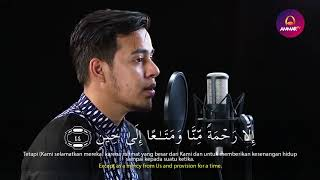 Download Murottal Merdu Menyentuh Hati Salim Bahanan Yasin,Ar rahman,Al kahfi,Al waqiah,Al mulk