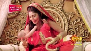 Jai Hanuman | Episodic Promo 1