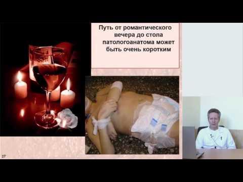 Эффективность гепатопротекторов с позиции доказательной медицины  Плюснин С В