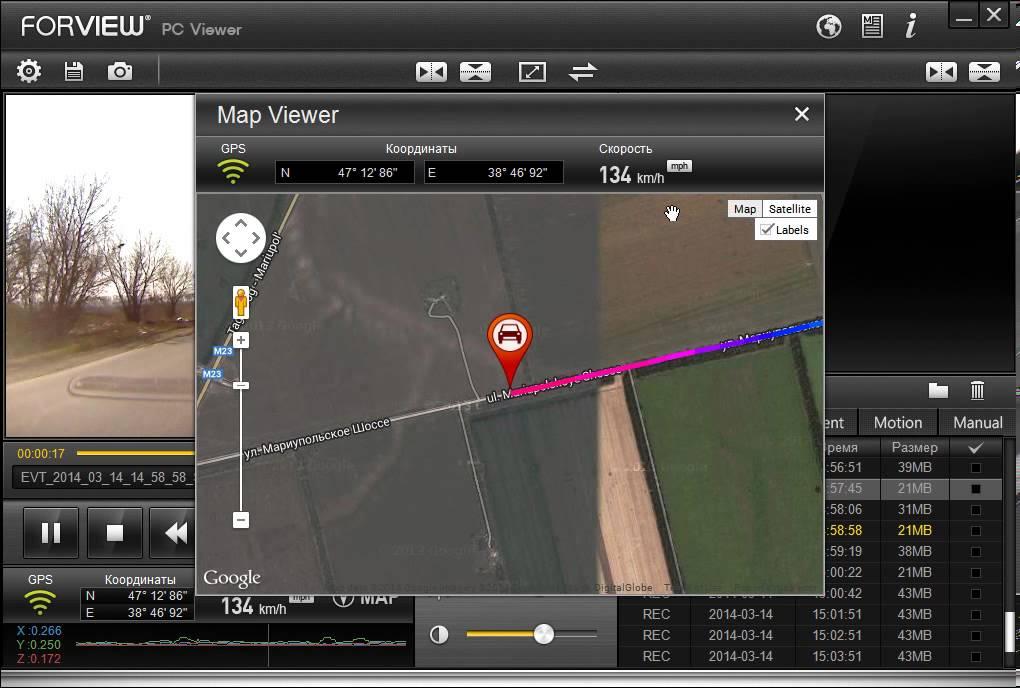 видеорегистратор как выбрать по параметрам