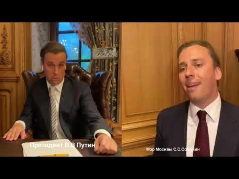 Максим Галкин:запрещённая пародия на Путина и Собянина о снятии ограничений по коронавирусу в Москве