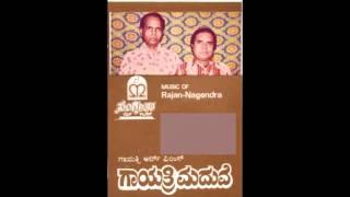 Gayathri Maduve - Preethiya Mathige
