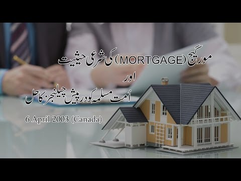 What is the Status of Mortgage in Islam and the Solution of the facing challenges by Muslim Ummah