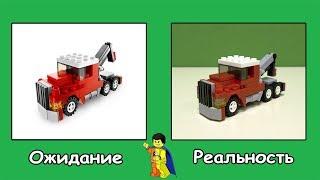 Lego Polybag #19 - Грузовик Буксировщик Lego 20008