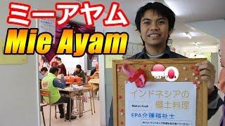 Jualan MIE AYAM di sekolah JEPANG (Subtitle)