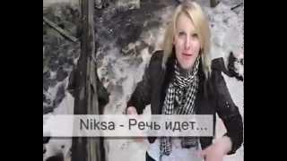 Niksa- Речь идёт...