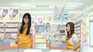 デンキ街の本屋さん エロ本大好き人間のためのニコ生 第1回 高森奈津美 検索動画 30