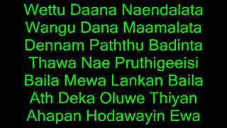 Aggala Bole Lyrics