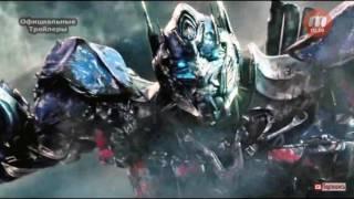 Разбор ,,Трансформеры: Последний рыцарь,,- Это конец?