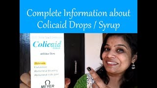 Colicaid drops / syrups uses for babies | Complete information about Colicaid Drops / Syrup