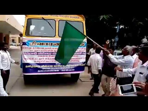 TNEBES -Director/Finance & Director/Distribution flagged off relief materials of two lorries