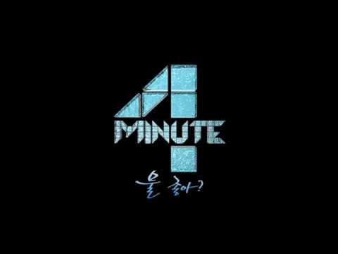 (Full Audio) 4MINUTE   '물 좋아  Is It Poppin