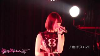 Party Rockets GT | #パティロケ - 絶対♡LOVE 2016/3/16~4/16まで毎日LI...