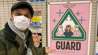 Coronavirus & Japan Travel — Is it safe?