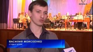 Вуз в Белгороде реализует программу дуального обучения