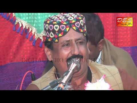 Ajjan O Naraz Ay Abdul Rehman Bewas Latest Punjabi Saraiki Song 2019
