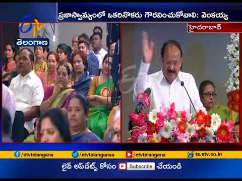 Former Governor Rosaiah Receives Lifetime Achievement Award | Attends Vice President Venkaiah Naidu