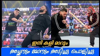 Rey Mysterio and Dominick brutalising Roman Reigns 🔥 | Kevin Owens Smash hits 🔥 | WWE Malayalam