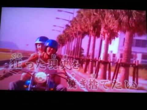 Ganasia Electrical Communication karaoke  ガネジア