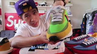 夏天为潮人准备的Nike复古跑步鞋|陈冠希同款!